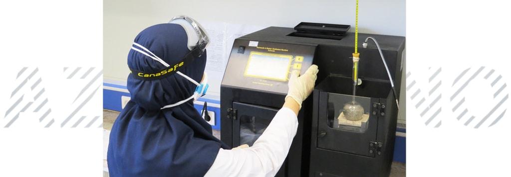 خدمات آزما نانو سیستم